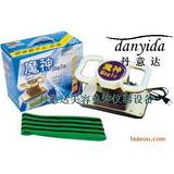 DYT-019 脂肪运动机(魔神/魔奇)海南减肥仪器,海口美容仪器
