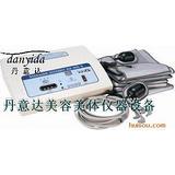 DYT-119 气压淋巴排毒减肥仪海南减肥仪器,海口美容仪器