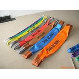 梅州龙升品牌吊装带—黄山龙升品牌吊装带