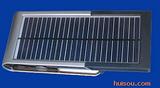 太阳能随身电源