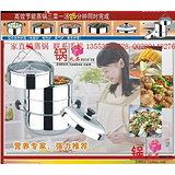 加厚不锈钢蒸锅/节能健康锅/四层蒸锅/二层蒸锅/电蒸锅