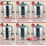 不锈钢蒸锅/二层蒸锅/电蒸锅/节能蒸汽锅/电蒸锅/电蒸笼
