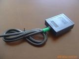 太阳能路灯接线盒子
