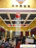 供广州第五届投资理财金融博览会