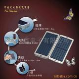 诚招太阳能折叠式手机充电器代理加盟