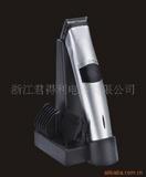 供应电动理发剪理发器JDL-288