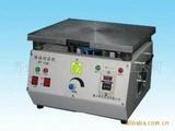 振动试验台振动试验机