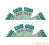 注水肉检测试纸,二氧化硫检测试剂,酱油总酸及氨基酸