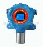 NH3氨气报警器,氨气报警仪