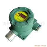 点型毒性气体报警仪,毒性气体检测仪,毒性气体探测器