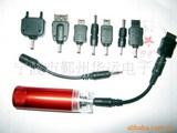 供应手机应急充电器,迷你应急充电器,便携充电器