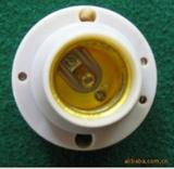 声光控节能灯座专利权转让