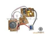 供应干衣机控制器