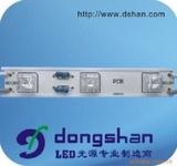 LEDSMD发光模组/灯串