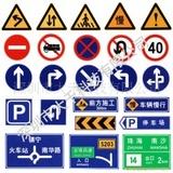 提供交通标志牌加工