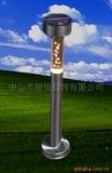 供应太阳能霓虹灯