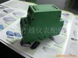 供应各类仪器仪表壳体,标准导轨仪表外壳