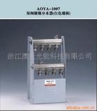 供应分水器(图)