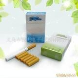 健康烟电子烟戒烟产品