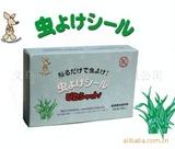 袋鼠宝宝植物精油驱蚊贴驱蚊贴宝宝驱蚊贴
