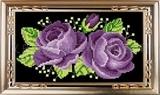 十字绣紫玫瑰十字绣一生相随十字绣套件
