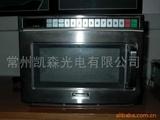 供应NE-1757R微波炉
