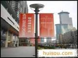 供应灯杆道旗广告制作安装