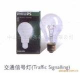 供应飞利浦交通信号灯6945EA6060W(图)