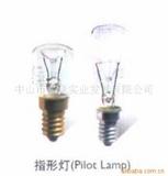 供应飞利浦冰箱灯T2525W(图)