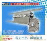 供应江门 LED投光灯外壳 索能光电(图)