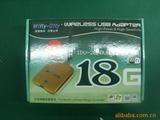 18G无线上网卡WIFLY-CITY