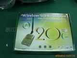 20G无线上网卡WIFLY-CITY