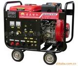 供应200A柴油氩弧焊机