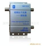 视频抗干扰器接收器