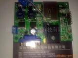 诚招LED显示屏控制卡代理加盟