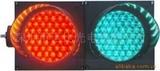 供应trafficlight