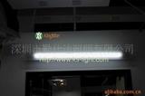 供应镜前灯(图)