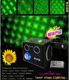 厂家新品热销带遥控带声控的红绿激光灯小音响