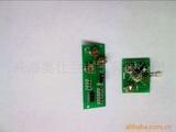 供应墨盒解码器(芯片恢复器)线路板