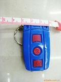 供应大量钥匙扣库存