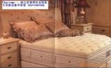 供应全球顶级酒店总统套床垫——丝涟(Sealy)