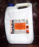 批发供应进口柚木油