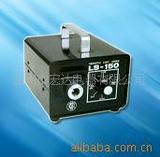 供应冷光电源HD-LS150