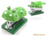 供应青蛙、恐龙订书机