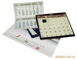 提供台历设计日历设计挂历设计印刷加工