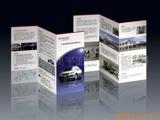 提供公司产品折页设计印刷加工