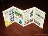 提供彩页印刷折页印刷宣传册印刷加工
