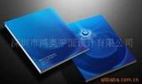 宣传册样本设计,公司宣传册样本,加工印刷