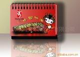 提供公司台历设计日历设计挂历设计印刷加工