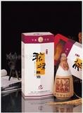 提供高档红酒盒包装设计白酒盒包装设计印刷加工
